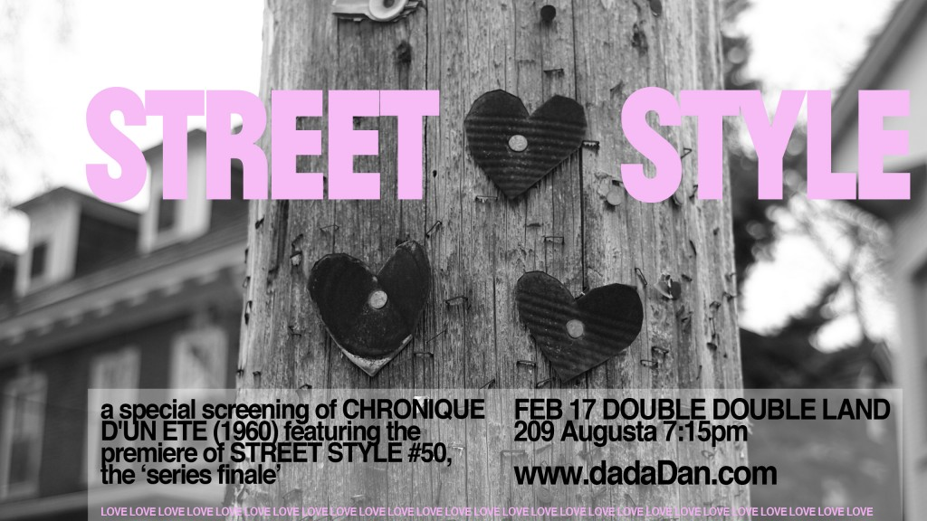 street style screening poster